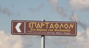 spartathlon-sign